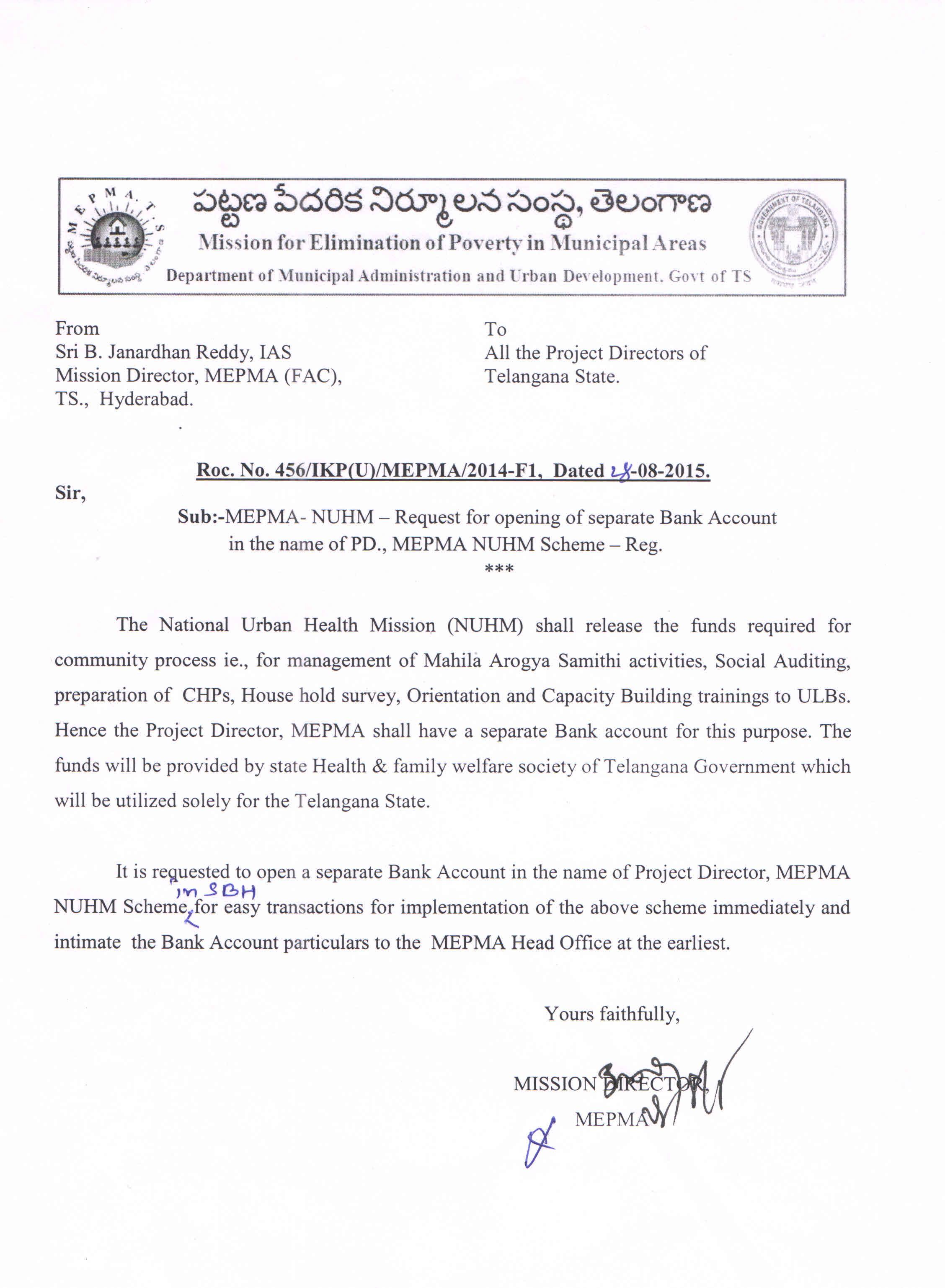 TMEPMA::Telangana State Mission for Elimination of Poverty